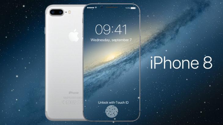 Concept : un iPhone 8 edge-to-edge avec la recharge sans fil