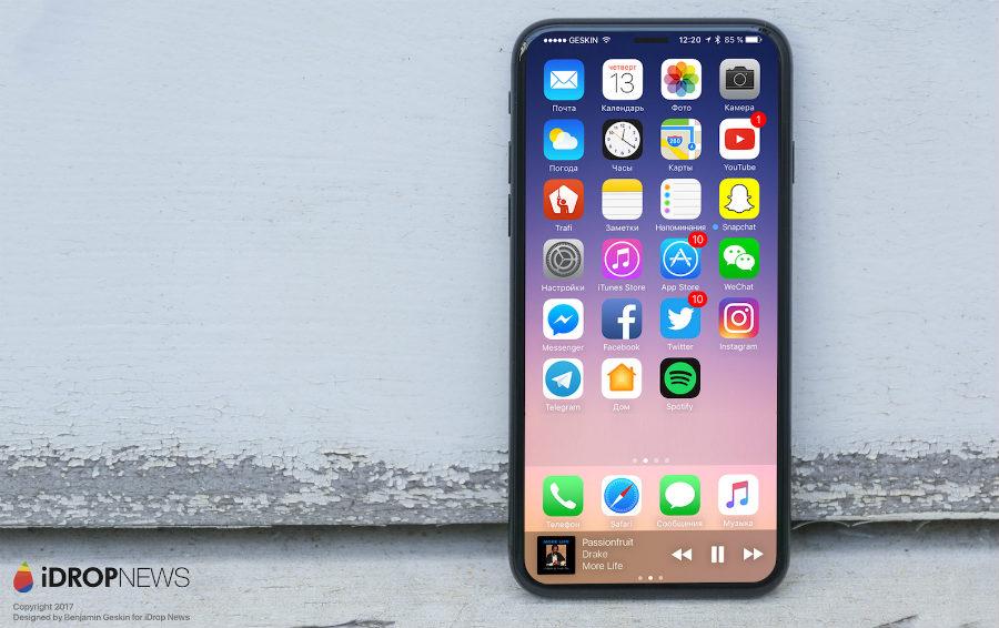iDropNews iPhone 8 concept borderless 2 - iPhone 8 : nouveau concept borderless avec Touch ID sous l'écran