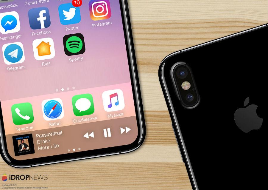 iDropNews iPhone 8 concept borderless 5 - iPhone 8 : nouveau concept borderless avec Touch ID sous l'écran