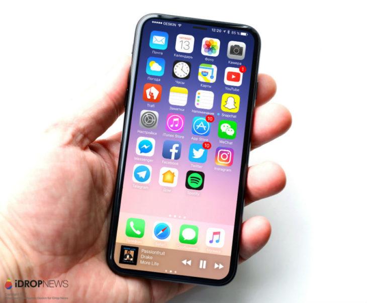 iPhone 8 : nouveau concept borderless avec Touch ID sous l'écran
