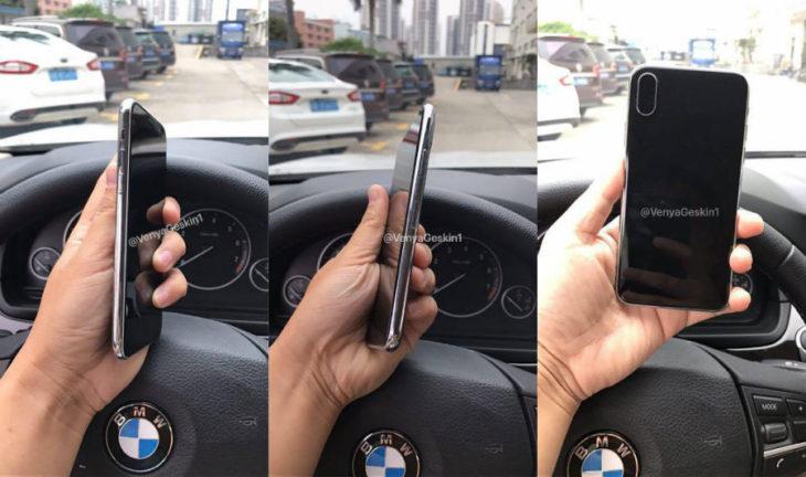 iPhone 8 : une maquette fait son apparition sur Twitter