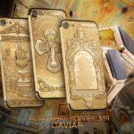 Insolite : des iPhone 7 plaqués or pour les chrétiens et les musulmans