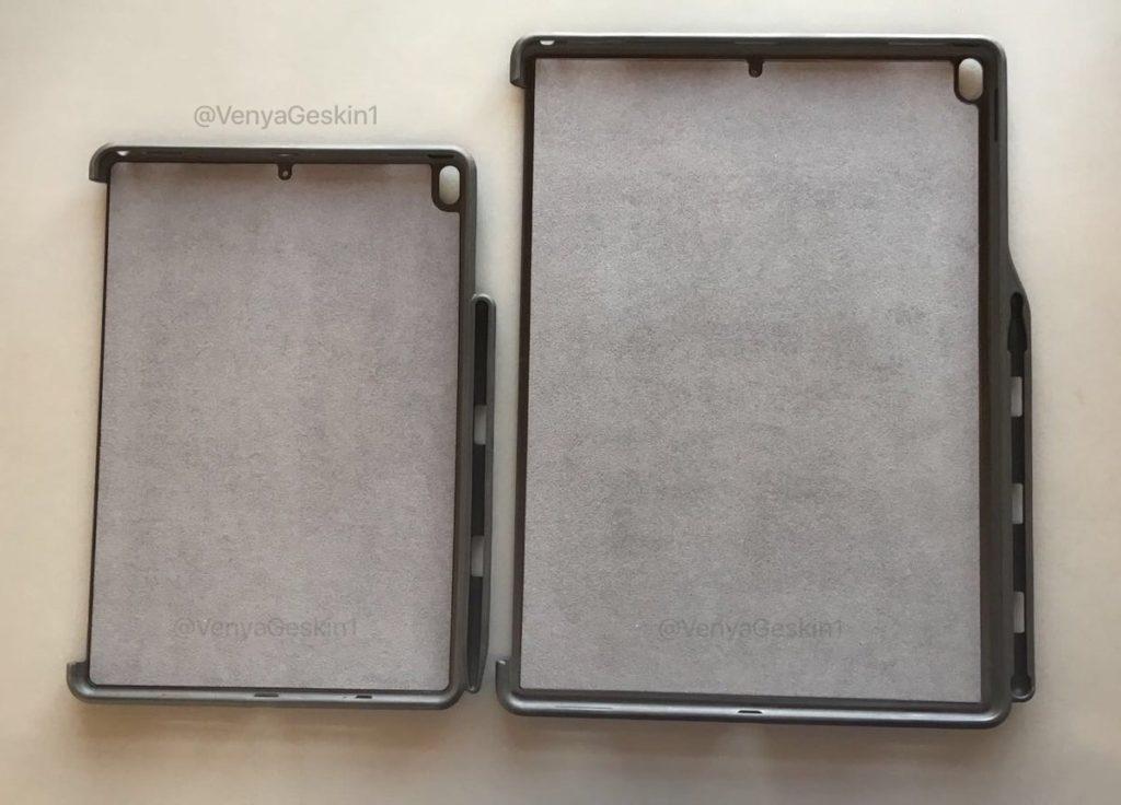 coques ipad pro 10 5 12 9 geskin 2 1024x736 - iPad Pro 10,5 pouces : premières photos de coques de protection