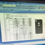 iPhone 8 : un nouveau schéma relance la rumeur du Touch ID arrière