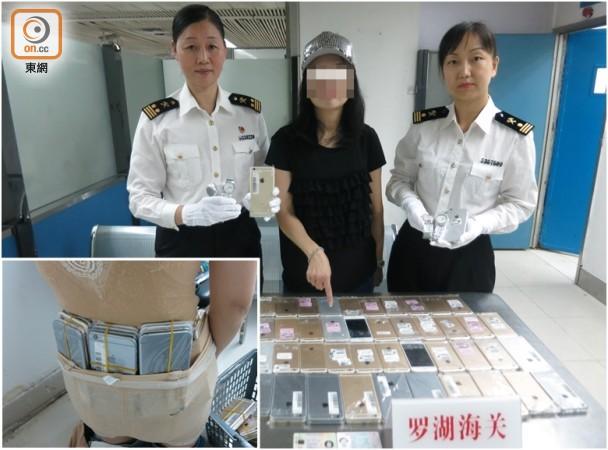 chine contrebande femme 102 iphone - Chine : la douane arrête une femme transportant illégalement 102 iPhone