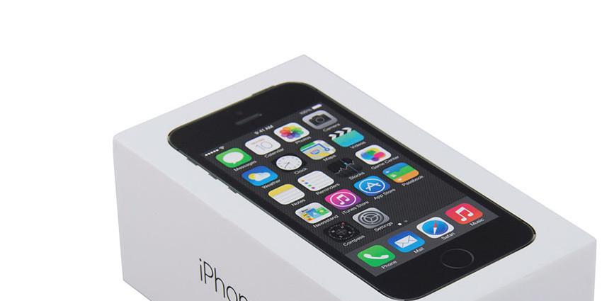 iPhone boite - Nos conseils pour acheter un smartphone