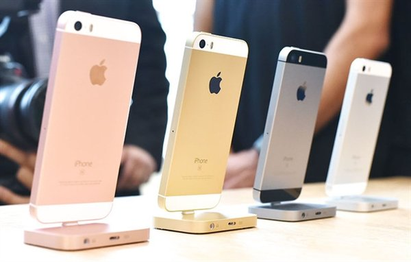 iphone se - Apple ne proposerait pas de successeur à l'iPhone SE