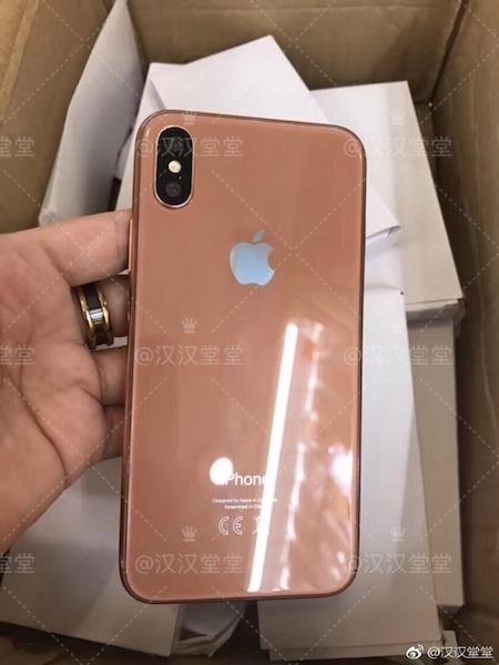 """iPhone 8 Cuivre weibo 2 - iPhone 8 : prix élevé confirmé, un coloris """"cuivre"""" au programme ?"""