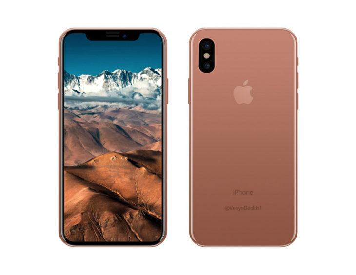 iPhone 8 : 64 Go de stockage par défaut et un coloris «Blush Gold» ?