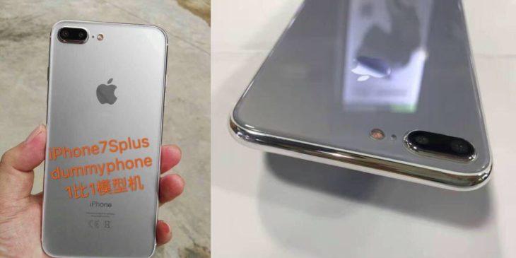 iPhone 7S Plus : des photos d'une maquette avec un dos en verre
