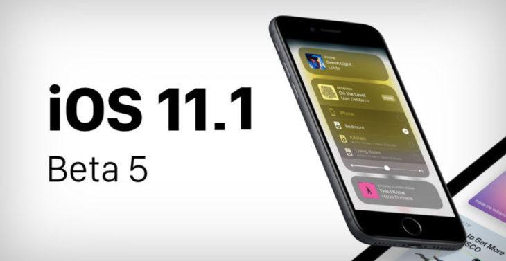 iOS 11.1 bêta 5 disponible pour les développeurs