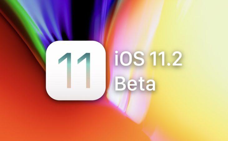 iOS 11.2 bêta 1 : quelles nouveautés ?