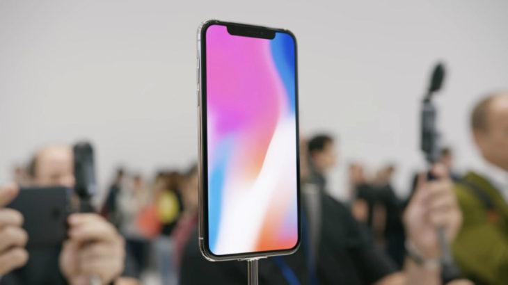 iPhone X : entre 2 et 3 millions d'unités au lancement ?