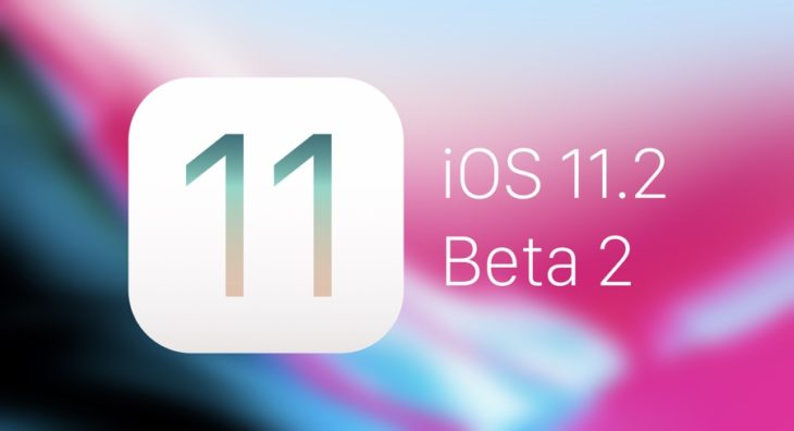 iOS 11.2 bêta 2 disponible pour les développeurs