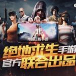 PUBG : une version mobile au programme en Chine (+ trailer)