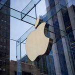 apple store 150x150 - Apple reste l'entreprise la plus innovante en 2015 (BCG)