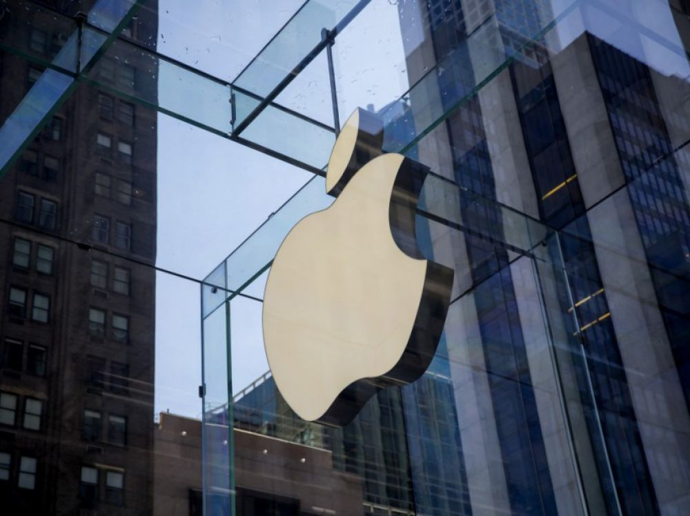 """apple store - Apple est l'entreprise """"Tech"""" la plus innovante selon les Américains"""