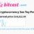 Insolite : les sextoys Lovense connectés… au cours du Bitcoin !