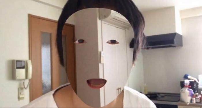 iphone x visage invisible - Insolite : TrueDepth (iPhone X) peut rendre votre visage invisible !