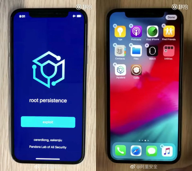 Ali Security Jailbreak iOS 12 Untethered - Le jailbreak iOS 12 Untethered déjà réussi par Ali Security !