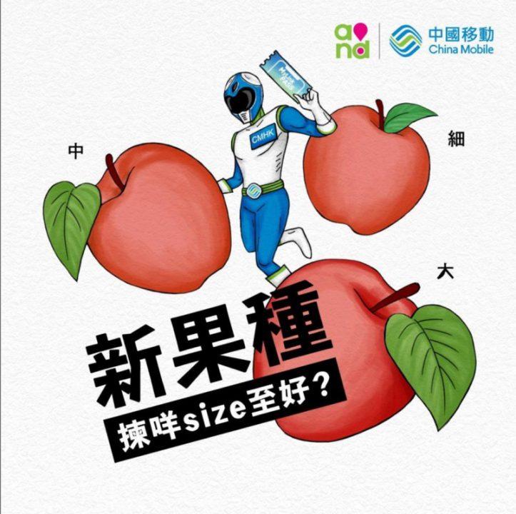 Fuite China Mobile iPhone Double SIM 2 723x720 - iPhone de 2018 : la double SIM confirmée par les opérateurs chinois