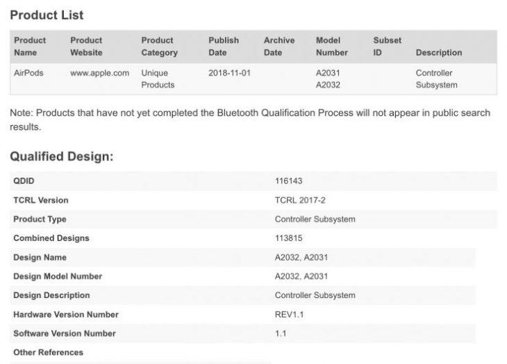 Les AirPods 2 repérés dans la base de données du Bluetooth