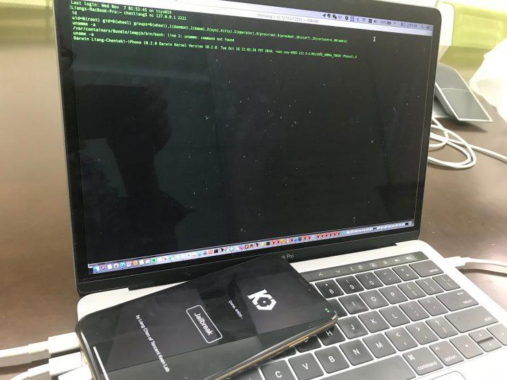 iPhone XS Max Jailbreak iOS 12.1 739x554 - KeenLab a réussi le jailbreak iOS 12.1 de l'iPhone XS Max !