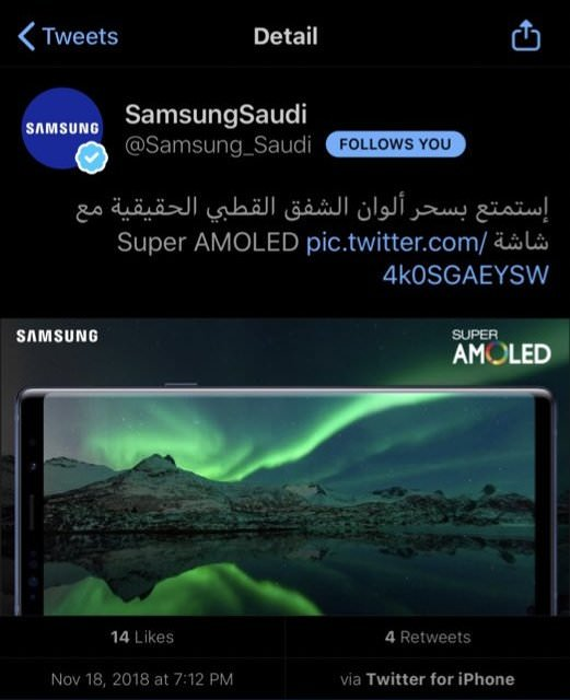 WgECeC9 - Insolite : Samsung fait la pub du Galaxy Note 9... via un iPhone