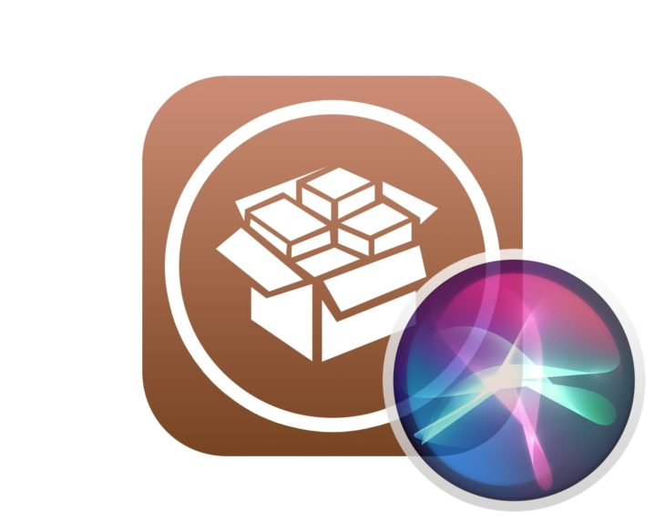 Jailreak iOS 12 : sortie imminente et installation de Cydia via Siri !