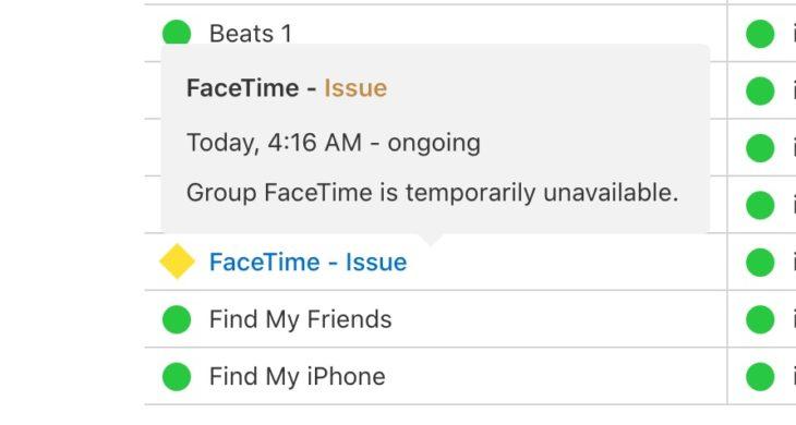 FaceTime : une faille permet d'écouter ses contacts à leur insu