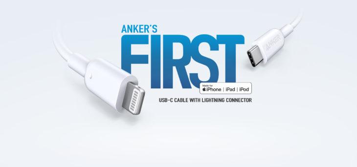Anker dévoile un câble USB-C vers Lightning taillé pour la recharge rapide
