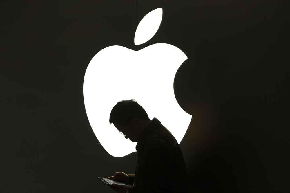 Apple n'est plus l'entreprise qui réalise le plus de bénéfices !