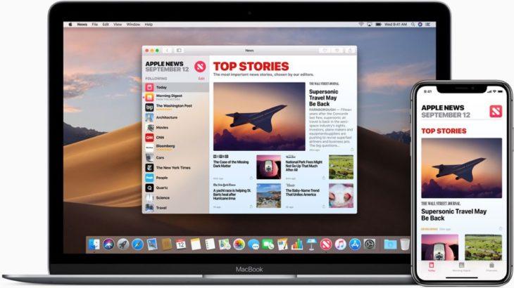 Apple News : de grosses difficultés pour rémunérer les médias