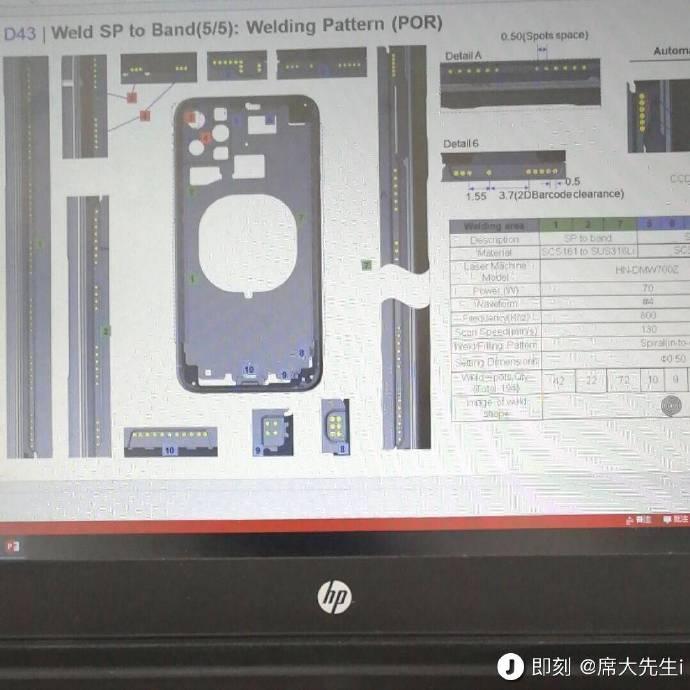 Fuite Schema iPhone 2019 - iPhone XI : un schéma confirme le triple capteur photo