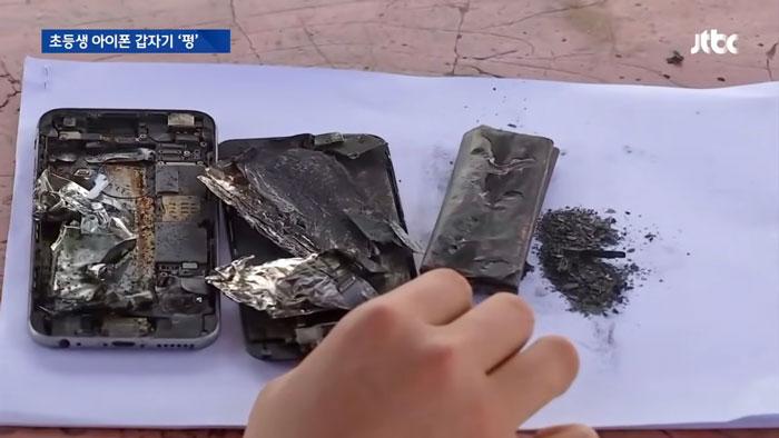 iPhone Explose Coree - L'iPhone d'un adolescent de 13 ans explose en pleine salle de classe