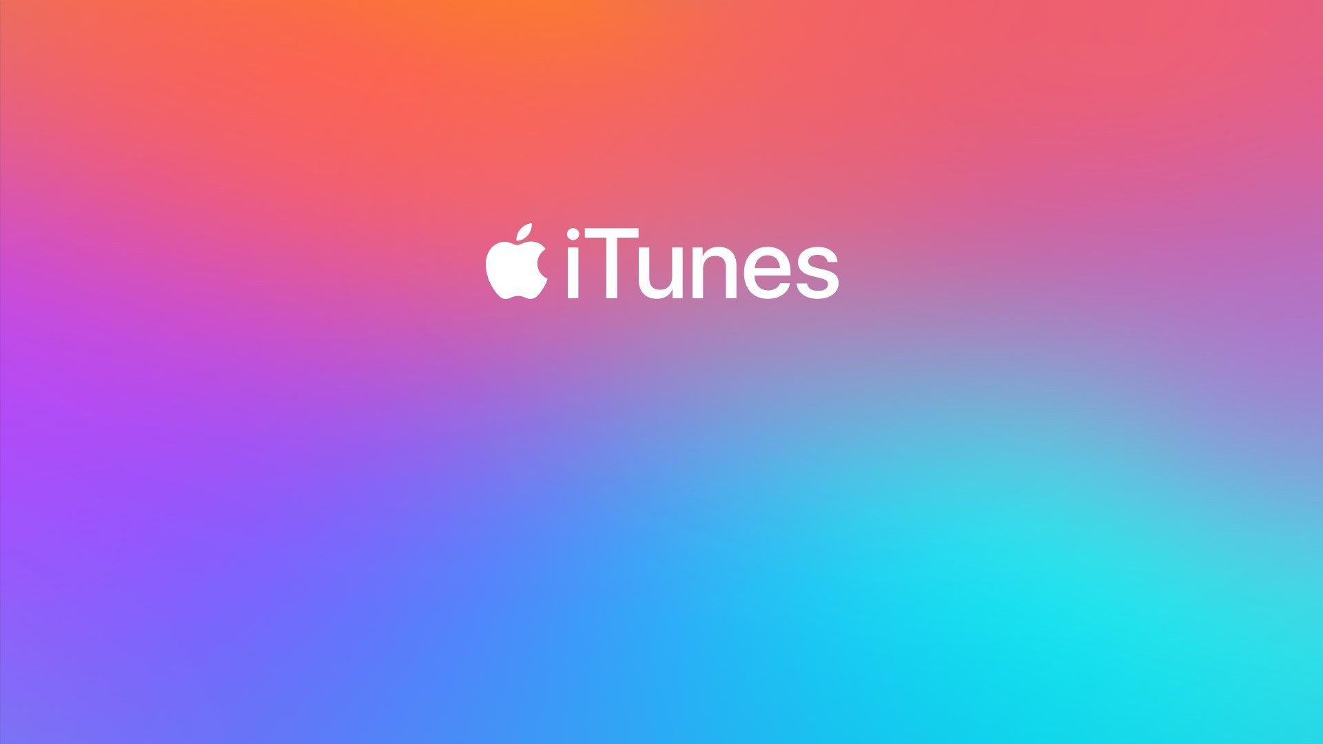 Apple sur le point de cesser iTunes pour proposer des applications séparées