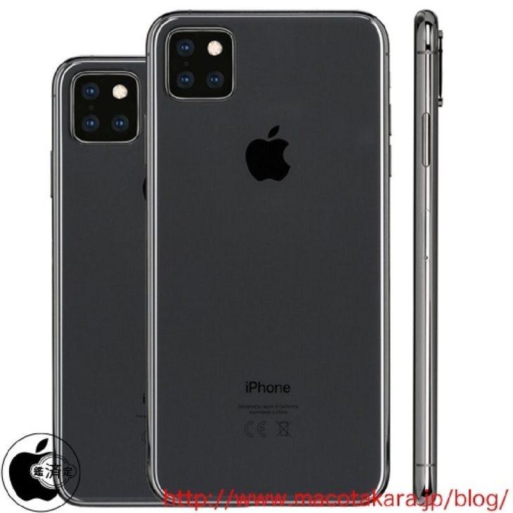 Apple : Pas un, pas deux… mais minimum 4 modèles d'iPhone pour 2019 !