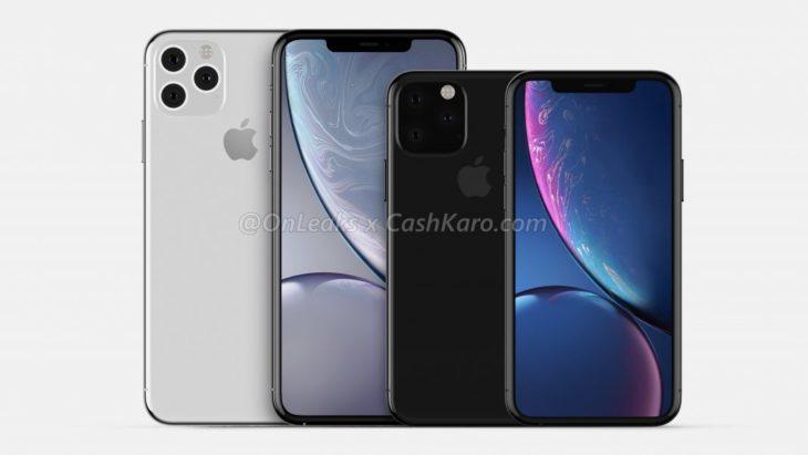 Après l'iPhone XI, un 1er rendu vidéo de l'iPhone XI Max (2019)