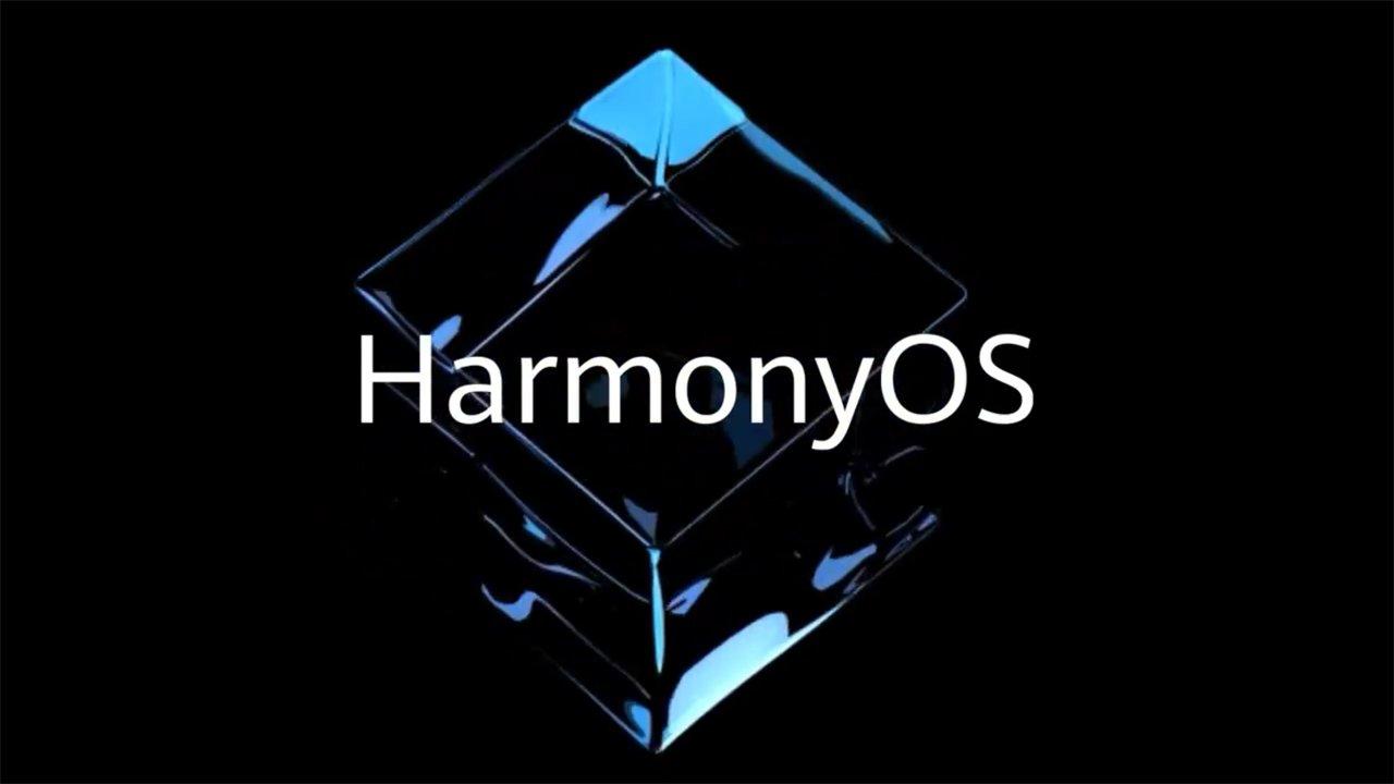 harmony os - Huawei annonce un nouvel OS, destiné à remplacer Android