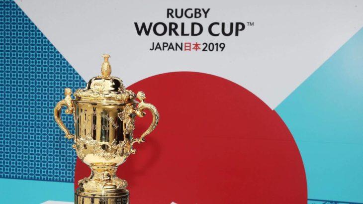 Comment suivre la Coupe du Monde de Rugby 2019 à l'étranger?