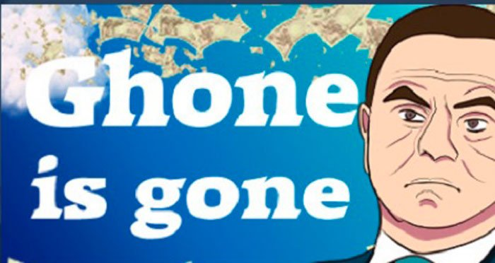 Avec le jeu Ghone is gone, vous pourrez revivre l'évasion de Carlos Ghosn
