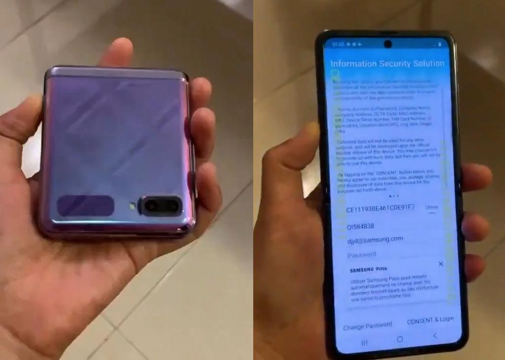 Le Samsung Galaxy Z Flip se dévoile en vidéo