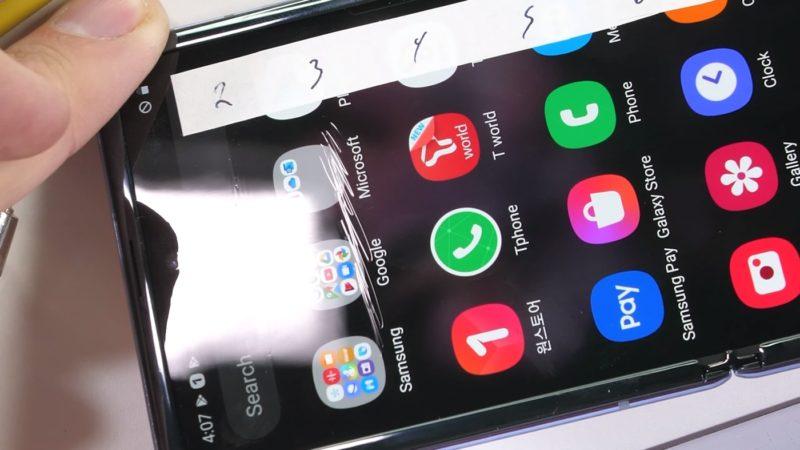 Galaxy Z Flip : un écran très fragile qui se raye facilement