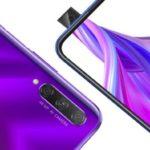 Honor 9X Pro 150x150 - Le Mobile World Congress 2020 annulé à cause du Coronavirus