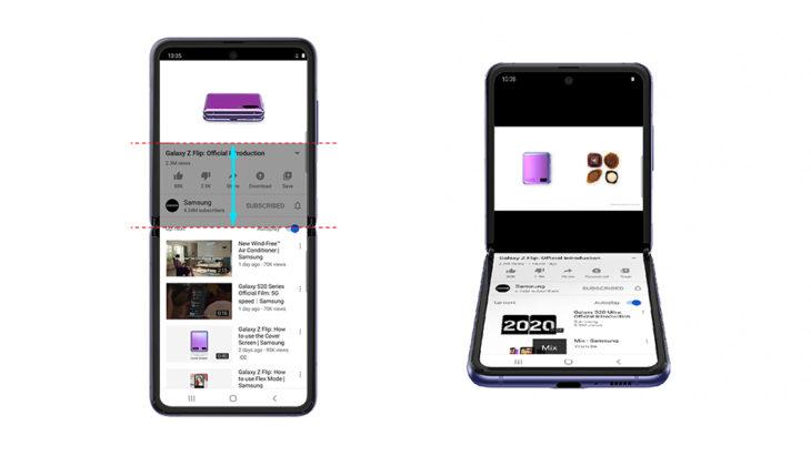 Youtube adapte son affichage aux smartphones pliants