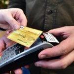Paiement Sans Contact Carte 150x150 - [Rumeur] Le NFC reporté à 2012 par Apple ?