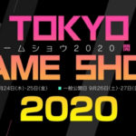 tokyo game show physique annule 150x150 - L'E3 officiellement annulé à cause du Coronavirus