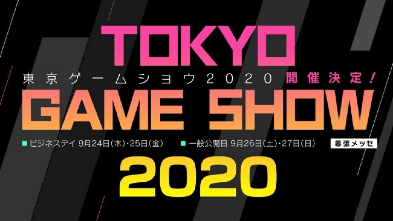 tokyo game show physique annule - Le Tokyo Game Show 2020 annulé