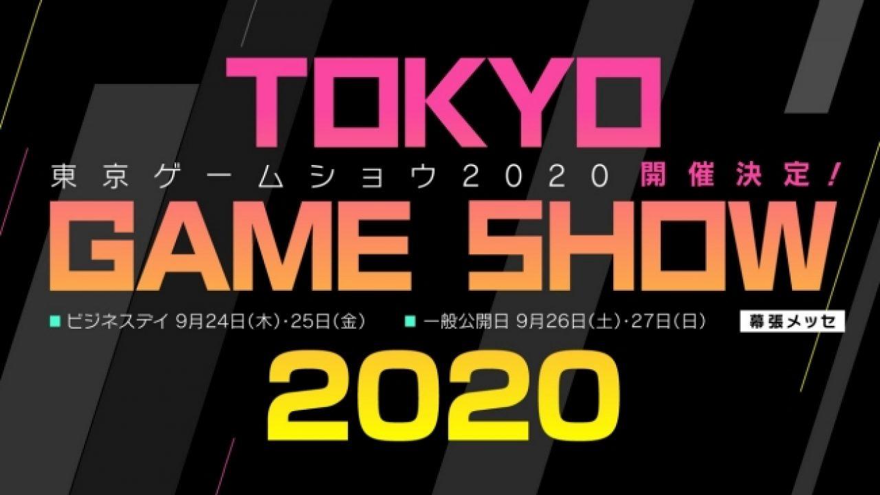 Le Tokyo Game Show 2020 annulé