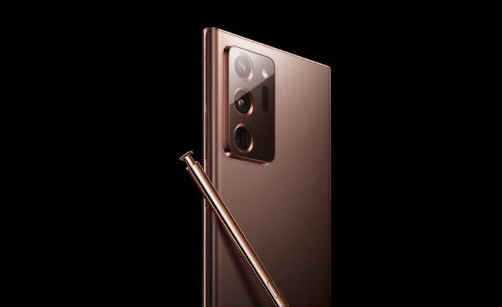 Galaxy Note 20 : le téléphone de Samsung présenté le 5 août